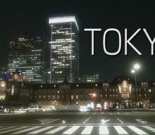 Tokyo Night Cruise (2008)